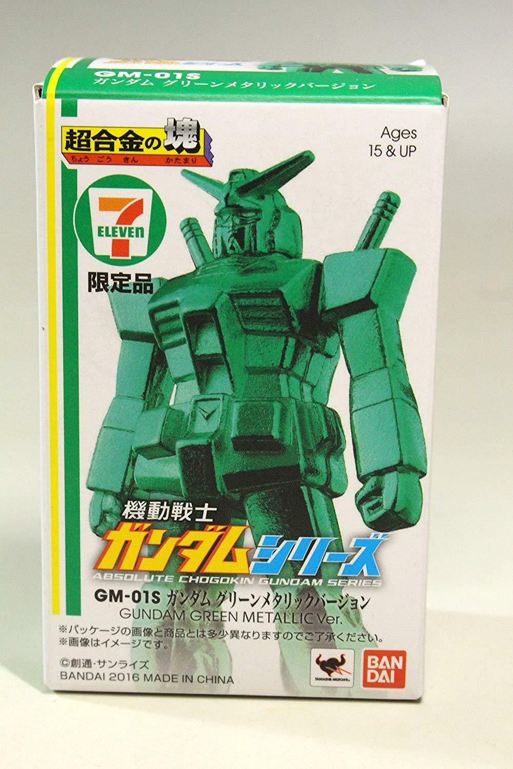 Gundam GM-01  Seven Eleven Limited vert Metallic Ver. 70  mm PVC Figure  meilleure mode