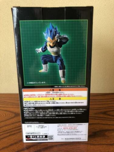 Dragon Ball Z Ichiban Kuji ULTIMATE EVOLUTION With E Prize Dokkan Battle Vegeta