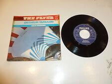 "DIETELM / FAMULARI - The Flyer - 1983 Dutch 2-track 7"" Juke Box Vinyl Single"