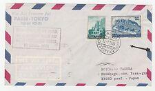STORIA POSTALE AEREA 1960 SAN MARINO VOLO POLARE PARIGI TOKIO 16/2 Z/4919