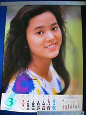 1991 Gloria Yip Japan VINTAGE POSTER 20x29 VERY RARE
