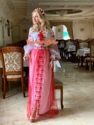 Oekraïens geborduurde Oekraïens jurk jurk geborduurde Vyshyvanka Vyshyvanka borduurwerk Yf67vbgy