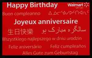 Happy-Birthday-2015-GIFT-CARD-FROM-WALMART-BILINGUAL-NO-VALUE-new