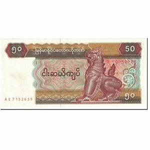 601003-Billete-50-Kyats-1994-Myanmar-KM-73a-Undated-1994-UNC