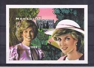 Mongolia-postfris-1997-MNH-Prinses-Diana-21