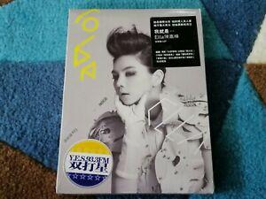 MusicCD4U-CD-S-H-E-Ella-Chen-Jia-Hua-Wo-Jiu-Shi-MISP