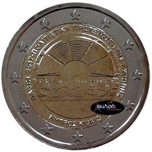2-euros-commemorative-CHYPRE-2017-Paphos-Ancient-Odeon-Capitale-de-la-Culture