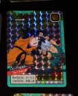 DRAGON BALL Z DBZ SUPER BATTLE PART 11 CARD DOUBLE PRISM CARTE 452 JAPAN 1994 **