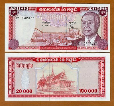 Riels 20,000 1995 20000 Nd Cambodia Unc Highly Polished P-48