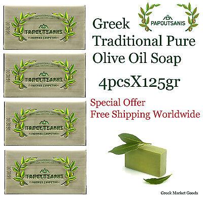 Greek Traditional Pure Olive Oil Soap Papoutsanis 4pcsX125gr