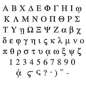 Stencils Crafts Templates Scrapbooking Greek Alphabet Stencil A4