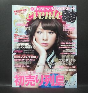 japan seventeen feb 22013� japanese girls fashion