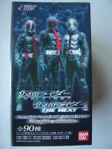 BANDAI-CARDDASS-MASTERS-KAMEN-MASKED-RIDER-THE-FIRST-amp-MASKED-RIDER-THE-NEXT