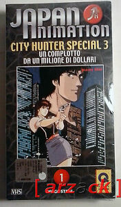JAPAN-ANIMATION-1-City-hunter-special-3-VHS-NUOVO-SIGILATO-celophanato