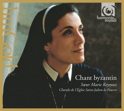 Soeur Marie Keyrouz, Marie Keyrouz - Byzantine Chant [New CD] Gold Disc, Enhance