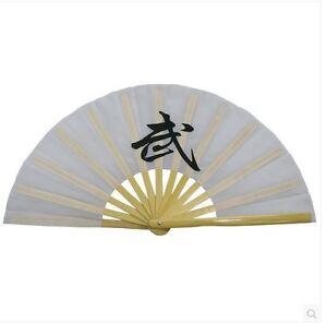 13-034-Chinese-Kung-Fu-Tai-Chi-Wushu-martial-art-Fan-Natural-bamboo-bone-034-WU-034-fan