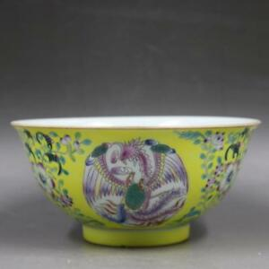Chinese Old Marked Yellow Famille Rose Gilt Phoenix Pattern Porcelain Bowl