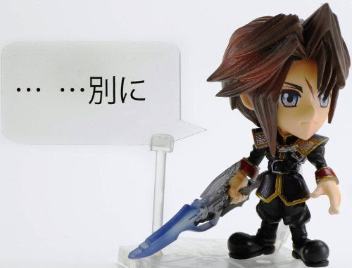 Final Fantasy Tauschen Arts Kai Mini Squall Figur