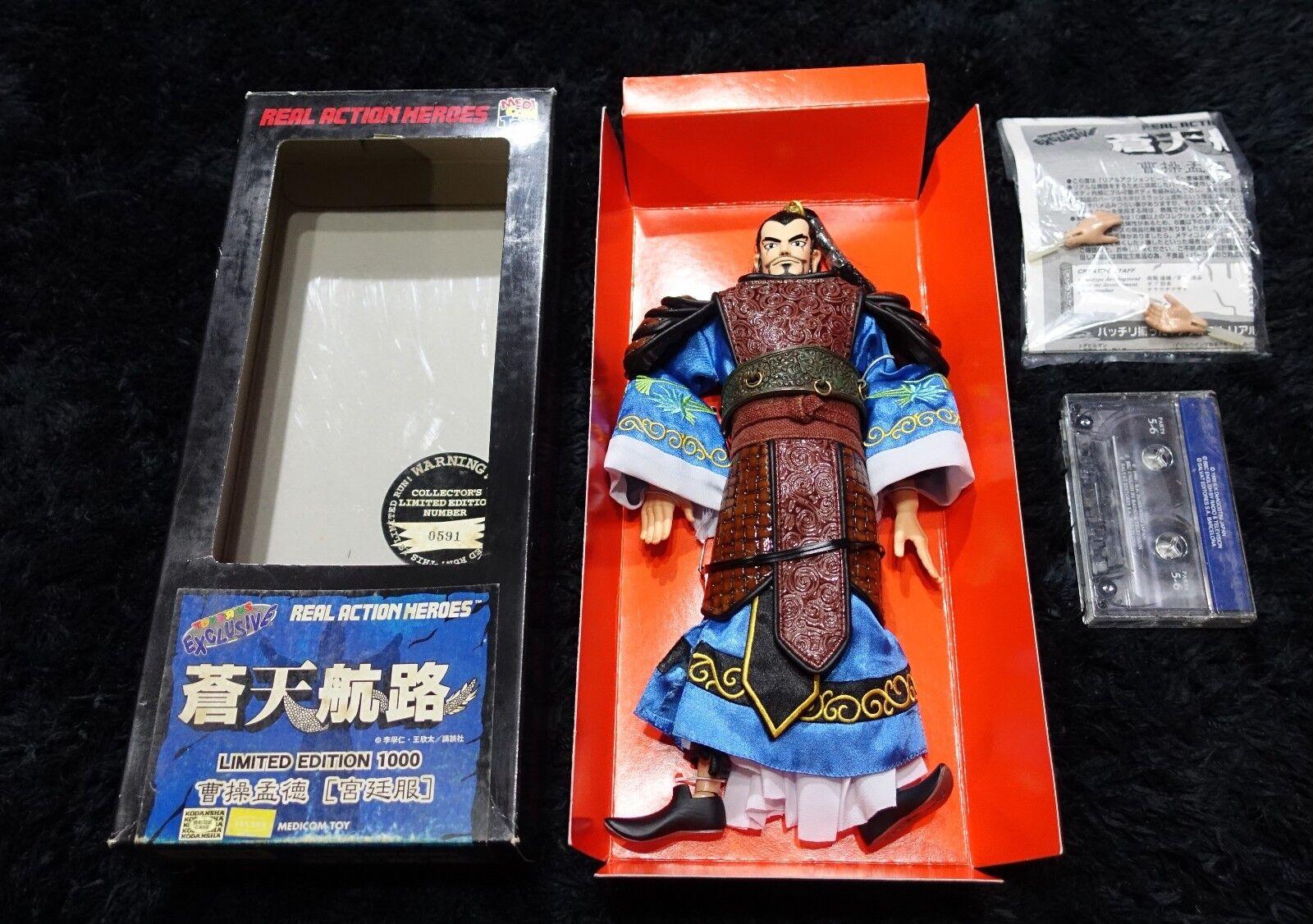Japanese Manga Three Kingdoms Beyond the Heavens Cao Cao Cao Cao LIMITED TYPE MEDICOM f69a00