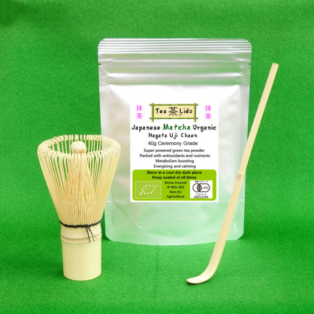 Matcha Ceremony Set, Uji Matcha, Whisk and Scoop.  Organic Japanese Green Tea