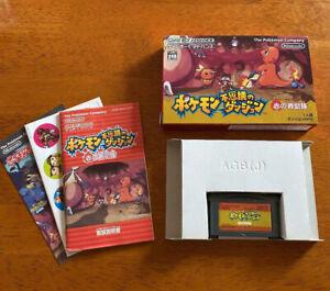 Pokemon Dungeon Red Rescue Team Boxed Game Boy Advance NTSC-J GBA Pokémon Japan