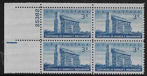 US-Scott-1074-Placa-Bloque-25382-1956-Booker-T-Washington-FVF-MNH-Upper-Left