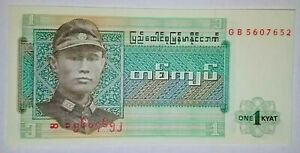 1972-Union-of-Burma-Bank-One-Kyat-Banknote-Myanmar-Crisp-Uncirculated