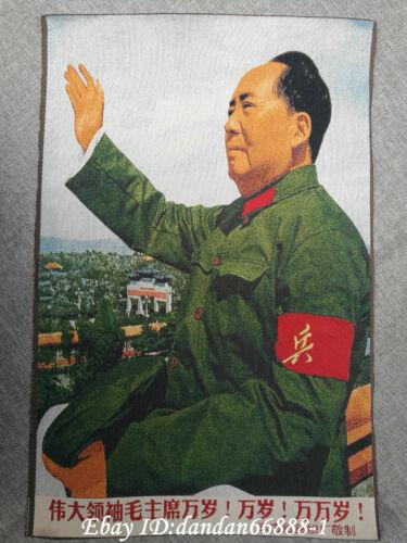 "24/""Tibet Buddhism Cloth Silk leader Mao Zedong chairman Thangka Embroidery Mural"