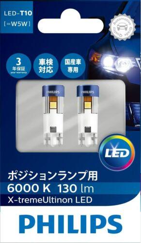 PHILIPS 127016000X2 LED Bulb T10 6000K 130lm 12V X-treme Ultinon Japan