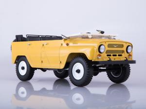 UAZ-469-31512-beige-SSM18002-beige-1-18