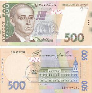 Ukraine-500-Hryven-039-2006-Sign-Stel-039-Makh-UNC-Pick-124a