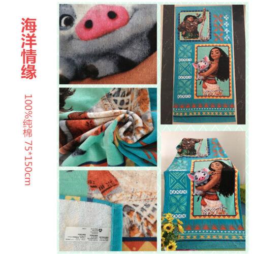 Disney Princess Moana Pua Maui Cotton Beach Bath Towel 75cm*150cm