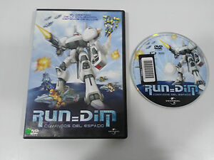 RUN-DIM-RUN-DIM-COMANDOS-DEL-ESPACIO-DVD-EXTRAS-UNIVERSAL-REGION-2