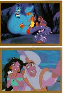 Disney Aladdin /& Pocahontas Special Insert Trading Cards:Choose from a Selection