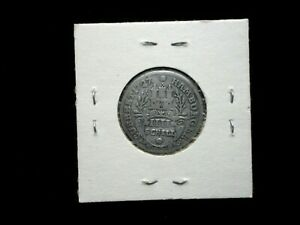 GERMANY-GERMAN-STATES-HAMBOURG-4-SCHILLINGS-1727-SILVER-VF-COMBINED-SHIPPING