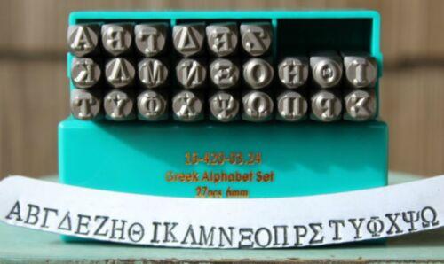SupplyGuy 6mm 24 Stamp Greek Alphabet Letter Metal Design Punch Set SGCH Greek
