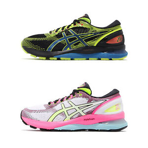 Details about Asics Gel Nimbus 21 SP Rise Bryte Mens Womens Running Shoes Sneakers Pick 1