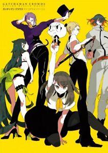 Gatchaman-Crowds-Kinako-Design-Works-Anime-Art-Book-How-to-draw-Japanese-book