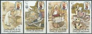 Bahrein-1981-310-13-artesania-handicraft-Pottery