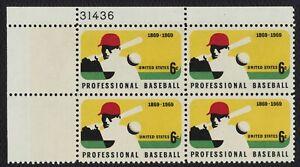 #1381 6c Profesional Béisbol, Placa Bloque [31436 Ul ] Cualquier 5=