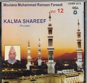 Details about KALMA SHAREEF (Punjabi) MOULANA MOHD RAMZAN FAREEDI - VOL 12  - NEW NAAT CD