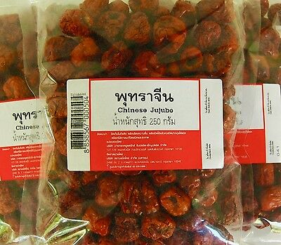 Jujube Chinese Red Dates Sun Dried Organic 100% Natural 250g : New & Sealed