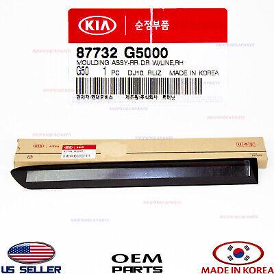 KIA Kia Niro Genuine OEM Door CHROME MOULDING 4pcs Set 87721G5100 for 2017