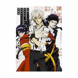 Official-Anime-Art-Guide-Book-Bungo-Stray-Dogs-DEAD-APPLE-Enmuroku