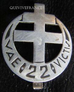 IN5731-INSIGNE-22-Bataillon-de-Marche-Nord-Africain