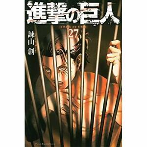 Attack-on-Titan-Shingeki-no-Kyojin-Vol-27-Manga-Book-Comic-issue