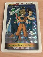 Carte Dragon Ball Z DBZ PP Card Part 24 #1037 Prisme (Version Soft) AMADA 1994