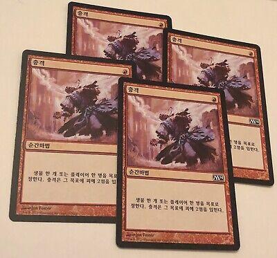 X4 Shock M14  MTG Magic Cards Red Common LP