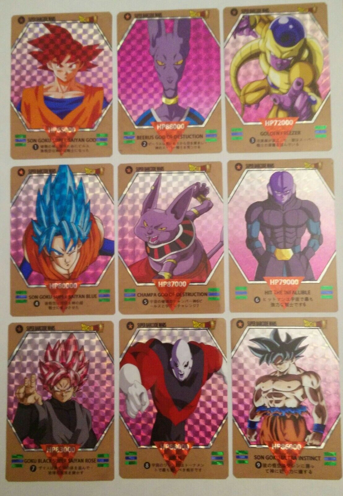 PRISM SET 9X CARTE DRAGON BALL SUPER BARCODE WARS FAN CARDS