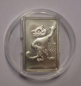 3-Rubel-Russland-Silbermuenze-2011-Olympiade-in-Sotschi-Sotchi-Leopard-1-OZ